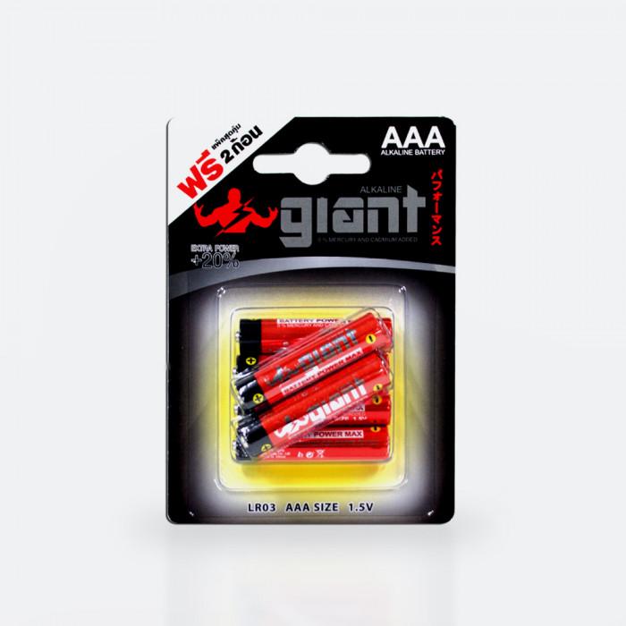 ถ่าน Alkaline ขนาด AAA GIANT 6 ก้อน